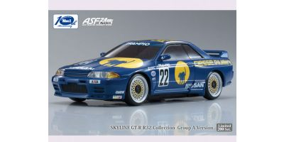 R/C EP TOURING CAR CIESSE PIUMINI TRAMPIO SKYLINE No.22 1990 JTC Body/Chassis Set (Full Ball Bearing Specifications) 30580TBL