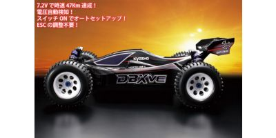 1/10 EP 4WD r/s DBX VE  30842