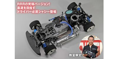 Put V-ONE RRR SHIMO EDITION KIT 31264