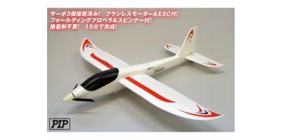 4Ch R/C グライダー ピラト Ⅱ 600 PIP  56553