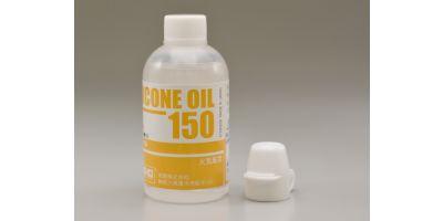 シリコンオイル #150 (40cc)  SIL0150