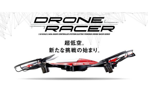 ドローンレーサー DRONE RACER G-ZERO (ジーゼロ) シャイニングレッド レディセット 20571R  ※京商オンラインショップだけの限定特価で販売中。通常価格:税別¥26,000 (毎週5台限定)