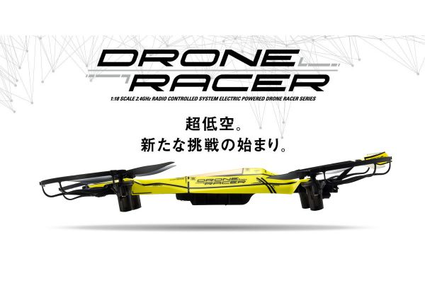 ドローンレーサー DRONE RACER ZEPHYR (ゼファー) スマッシング イエロー レディセット 20572Y