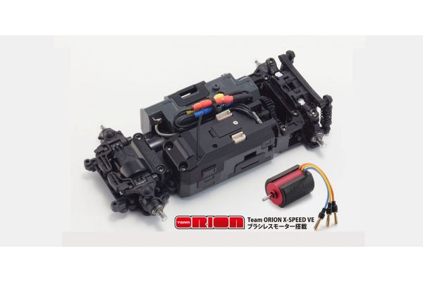 MA-020VE Chassis Set 32160