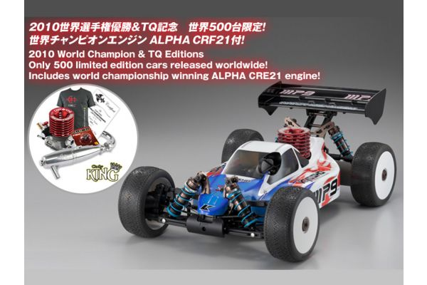 GP 4WD RACING BUGGY INFERNO MP9 TKI2 KIT Cody King SP Combo Set (WC) with ALPHA CRF21 Engine 31785CK