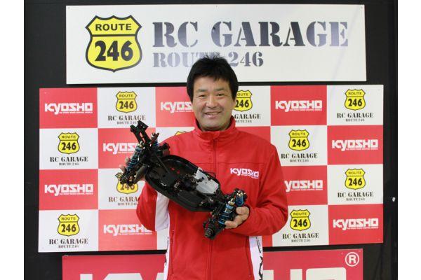 1/8 GP 4WD レーシングバギー キット インファーノ MP9 TKI 3 SPEC A 31789