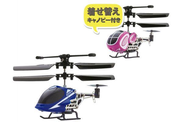 3chマイクロIRヘリコプター モスキート エッジ(ブルー・ピンク) 54041