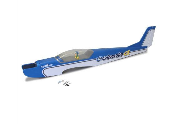 胴体(カルマートアルファ40スポーツブルー) A1235-12BL