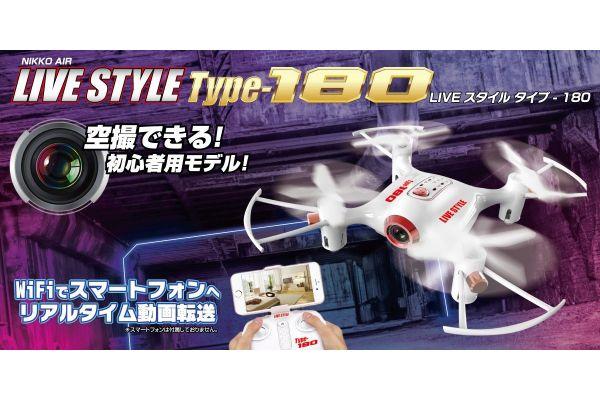 NIKKO Air LIVE STYLE Type-180 A22926(生産終了)