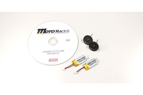 MINI-Z MOTO Training set MCW2013T