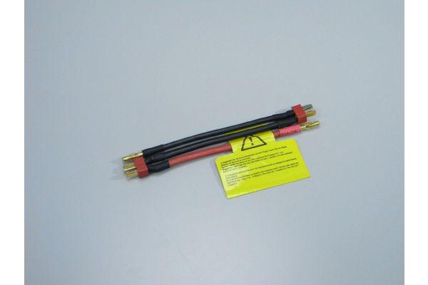 ゴールドプラグハーネス(DEANSオスx2/ESC用)  ORI40028