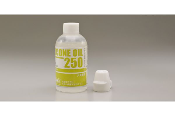 シリコンオイル #250 (40cc)  SIL0250