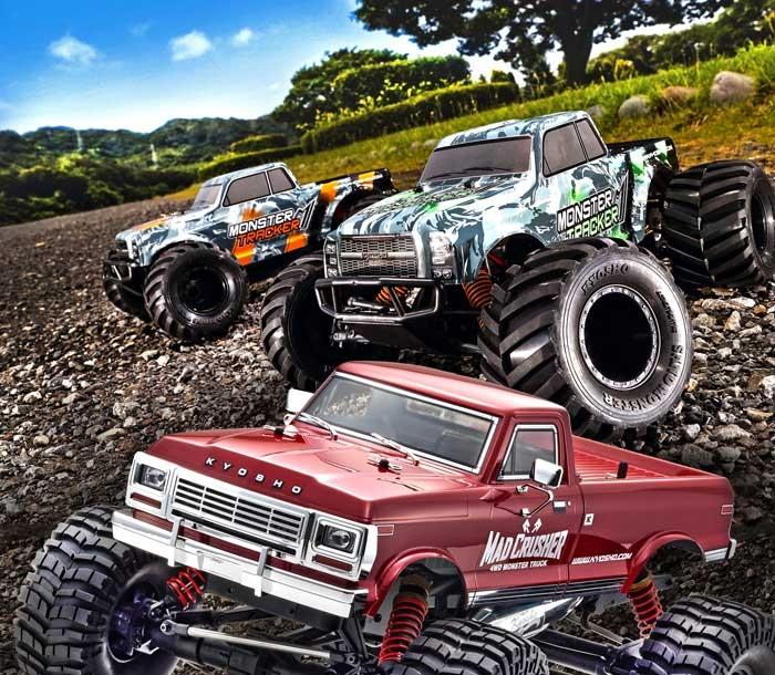 kyosho_trucks