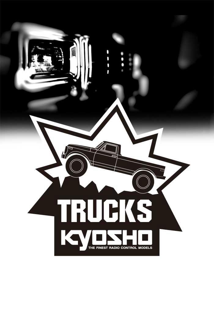 trucks_image