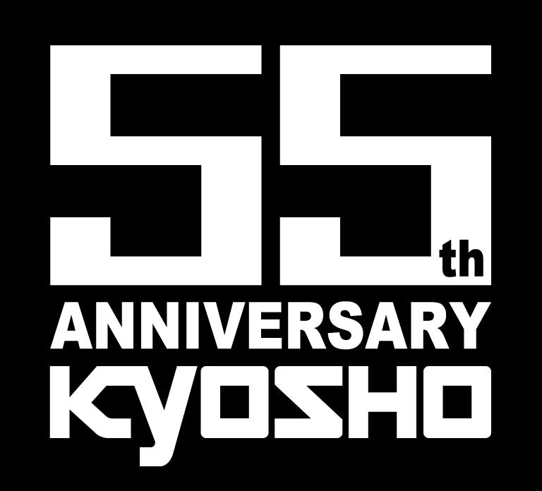 55th logo