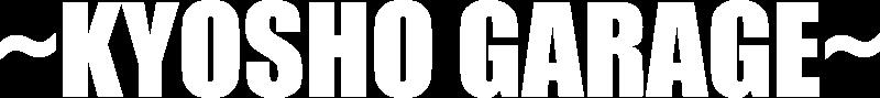 kyosho garage logo