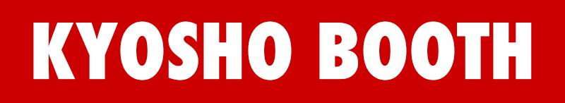 kyosho booth logo