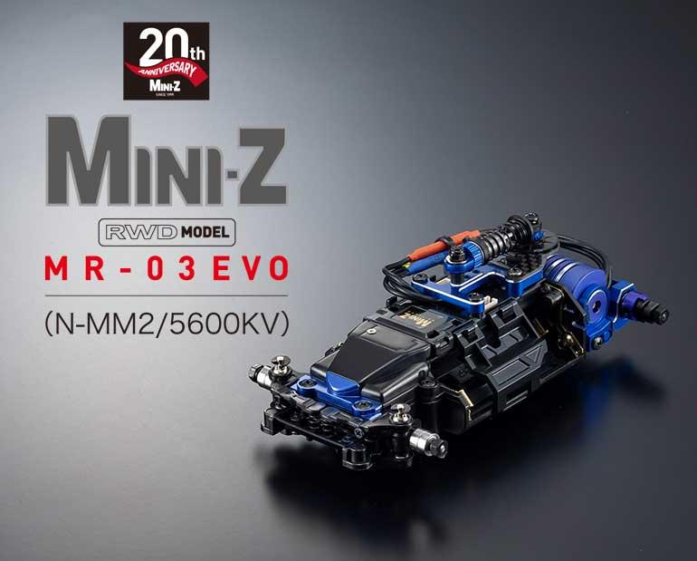 MR-03EVO 20周年記念シャシーセット<br>(N-MM2/5600KV)