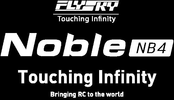 flysky-logo