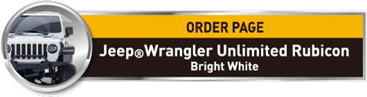 MINI-Z 4X4 Readyset Jeep®︎Wrangler Unlimited Rubicon Bright White No.32521W