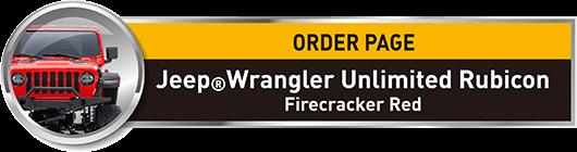 MINI-Z 4X4 Readyset Jeep®︎Wrangler Unlimited Rubicon Firecracker Red No.32521R