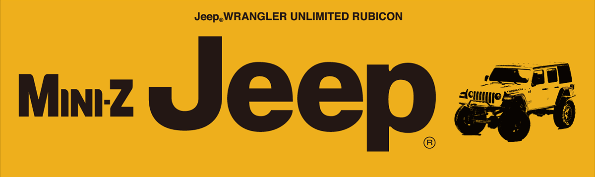 Jeep®︎WRANGLER UNLIMITED RUBICON