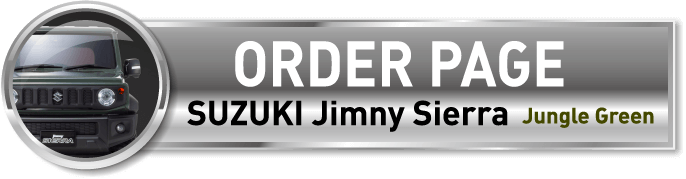 ORDER PAGE | SUZUKI Jimny Sierra | Jungle Green
