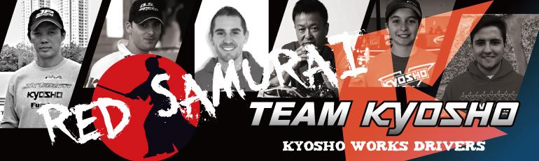 team kyosho international